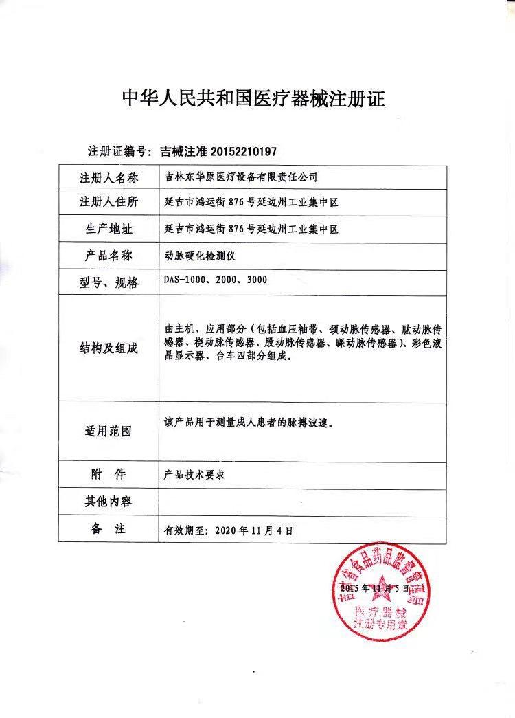 http://file1.alaibao.cn/material/goods/201911/a1b8e0eeb3d74268aa948545277bba88.jpg
