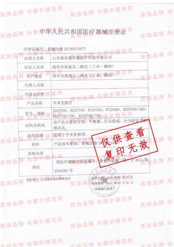 http://file1.alaibao.cn/material/goods/201911/e30846a80b7e4b16b747a7111d7ab347.jpg