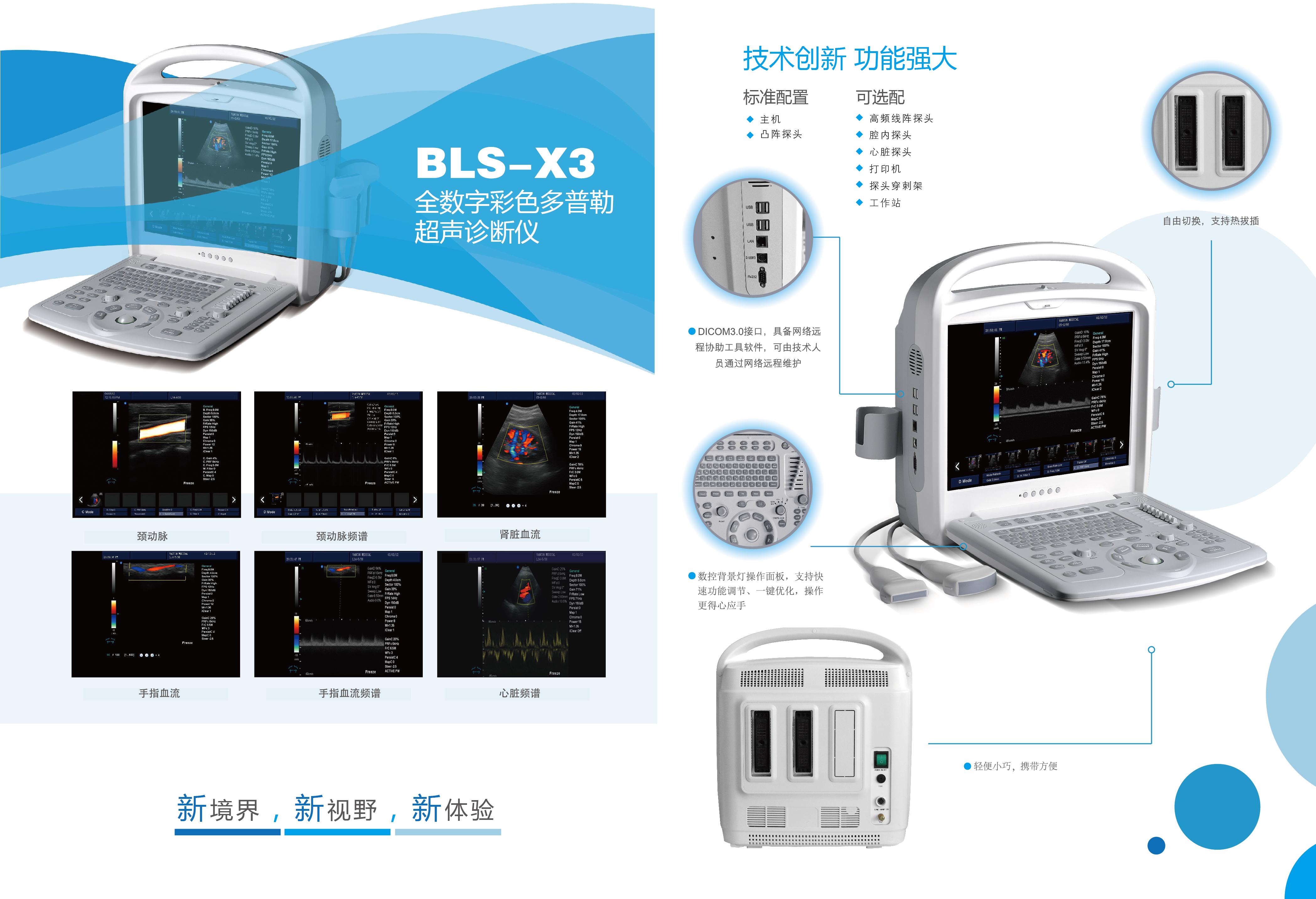 http://file1.alaibao.cn/material/goods/202007/02a15b8e74e542eb878b62109582f491.jpg