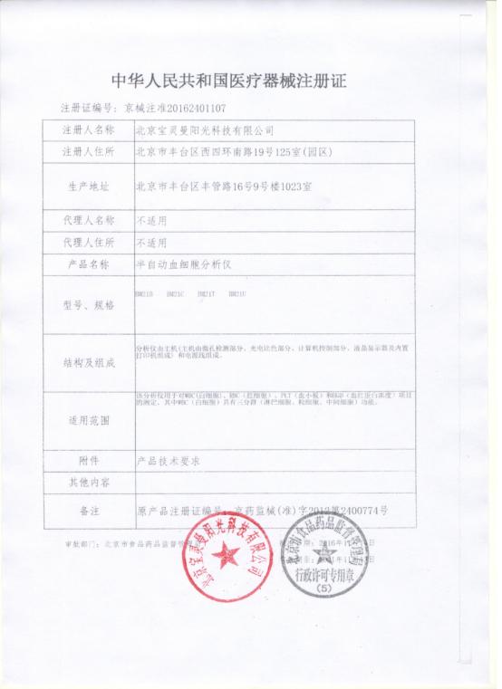 http://file1.alaibao.cn/material/goods/202007/702dc58ae92b47689b05539309c49cec.png