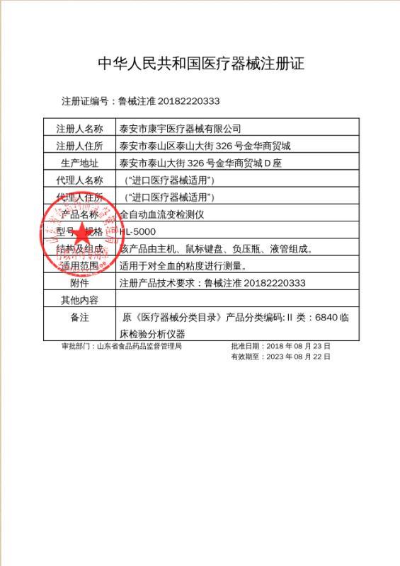 http://file1.alaibao.cn/material/goods/202008/0c32b54e83234d0fb7c53b2a6631b9ee.jpg