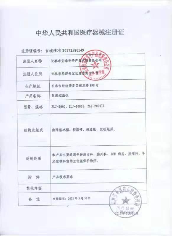 http://file1.alaibao.cn/material/goods/202008/54da235422d84393bdcf59b90cd95f8b.jpg
