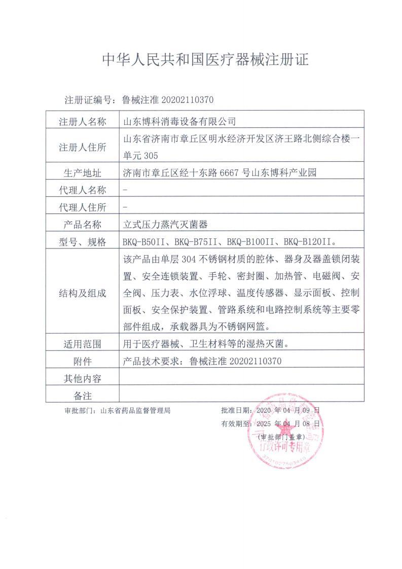 http://file1.alaibao.cn/material/goods/202104/37fa4ca5ab3846abab57d66e245c9c46.jpg